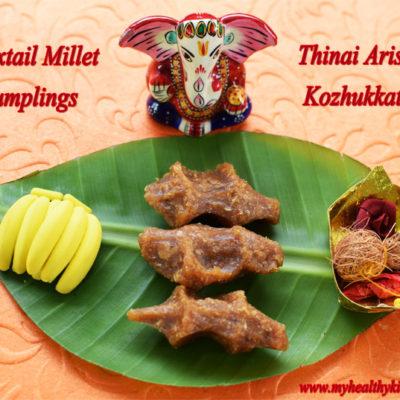 Foxtail Millet Dumplings | Thinai Pidi Kozhukkattai