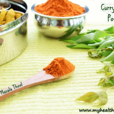 Curry/Sambar Powder