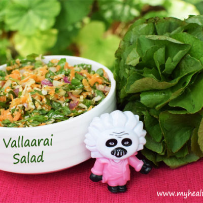 Vallaarai Salad