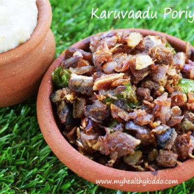 Dry Fish Fry   Karuvaadu poriyal   Food to boost breastmilk