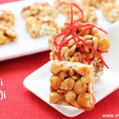 Kovilpatti Kadalai Mittai | Peanut Chikki Recipe | Myhealthykiddo turns 1