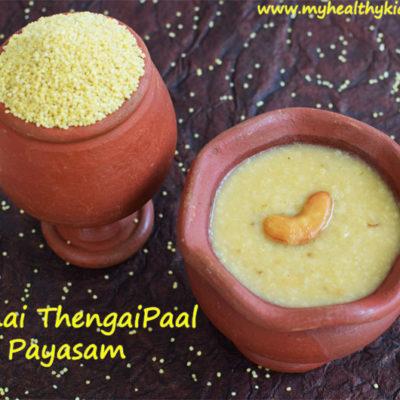 Foxtail Millet Coconut Milk Kheer | Thinai Thengaipaal Payasam