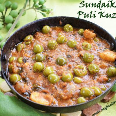 Sundaikkaai Kuzhambu | Turkey Berry Gravy