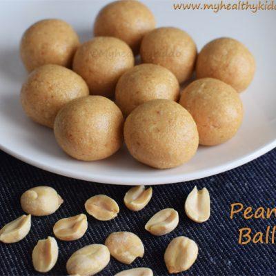 Peanut laddoo Recipe | Peanut laddu using Jaggery syrup | Peanut Jaggery laddoo