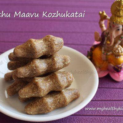 Sathumaavu kozhukattai Recipe| How to make sathumaavu kolukattai | Multigrains Dumplings