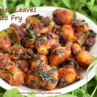 Aloo methi recipe | Fenugreek leaves potato fry | Methi Recipes