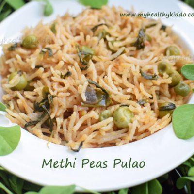 Methi matar pulao | Methi peas pulao | Fenugreek leaves peas pulao