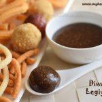 Diwali marundhu | Deepavali legiyam recipe | Diwali legiyum | Deepavali marunthu