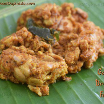 goat brain recipe | aatu moolai masala