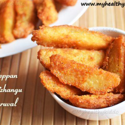 seppankizhangu fry | arbi fry | taro fry