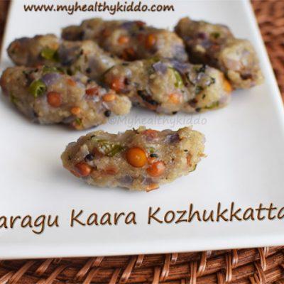 varagu kaara kozhukattai | kodo millet salt and spicy dumpling