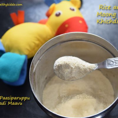 Rice and moong dal khichdi powder for babies