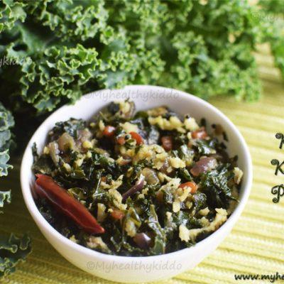 Kale poriyal | Kale stir fry | Kale keerai poriyal